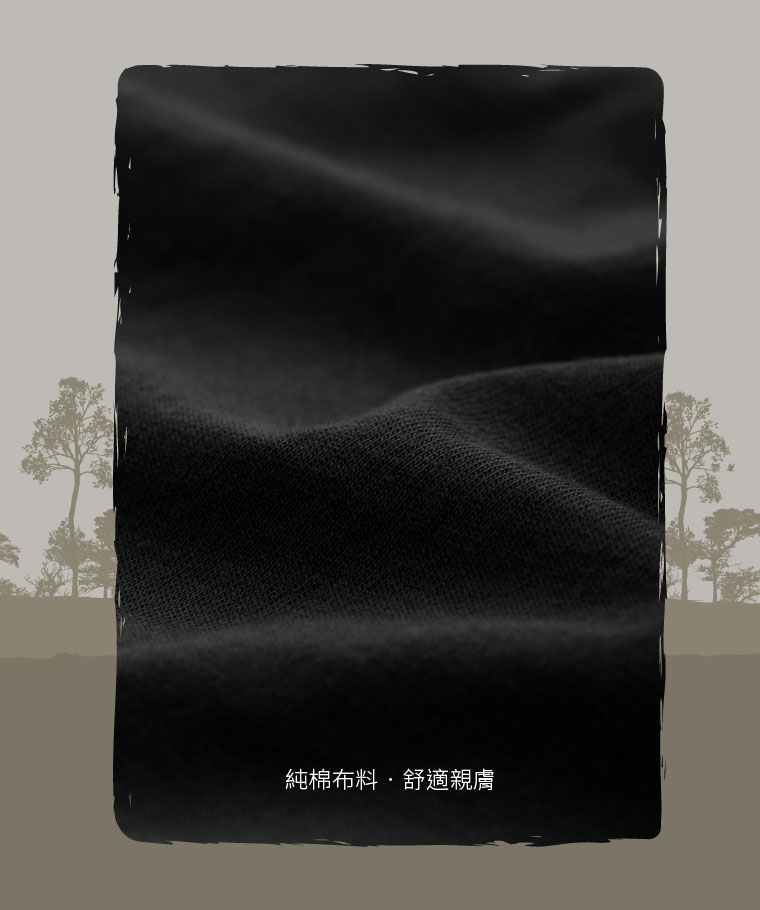 國家地理印花T恤-01-女