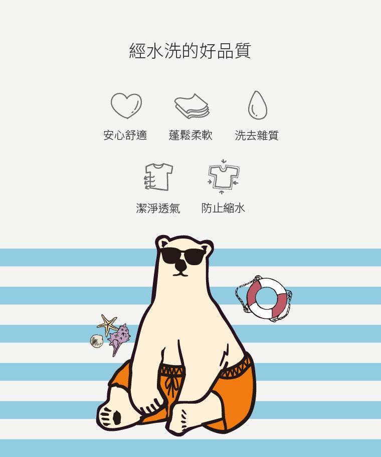 Polar Bear Benjamin印花T恤-02-男